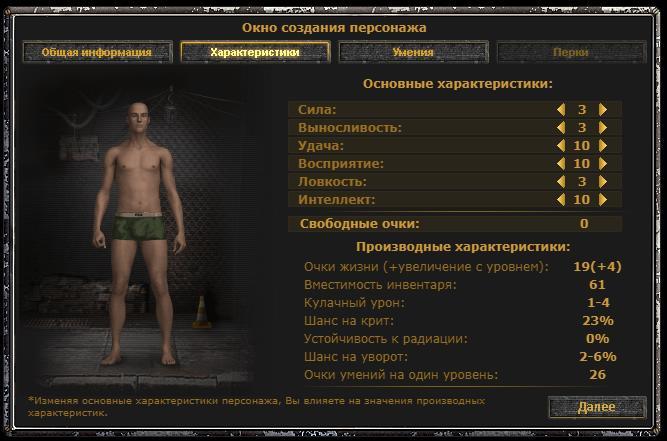 unit-online